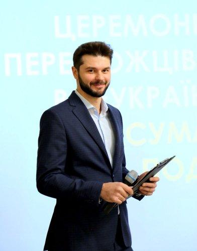В Одессе подвели итоги регионального тура Всеукраинского рейтинга «Добросовестные налогоплательщики – 2018»